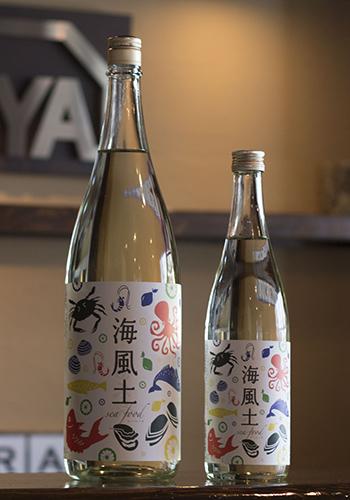 富久長(ふくちょう) 白麹純米酒 海風土