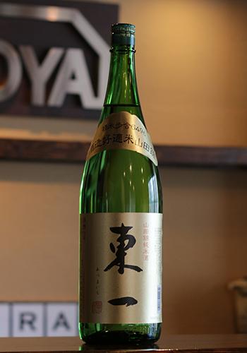 東一 山田錦純米酒