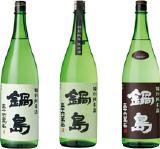 鍋島 特別純米酒、本醸造、清酒