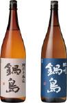 鍋島 特別本醸造/清酒肥州